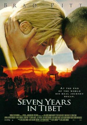 7年もチベットに
