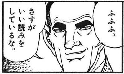 腐腐腐0[1]