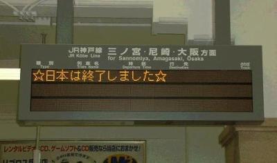 SYUURYOU.jpg