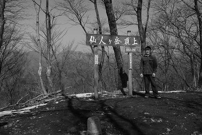 s-08・02・22 金葛歩道~仙人ヶ岳 014