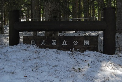 s-08・05・07尾瀬沼 050