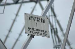 新京葉線1