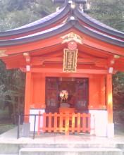 九頭龍神社新宮