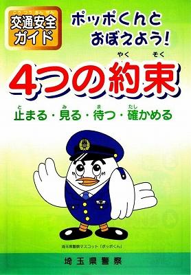 poppo_kun_s.jpg