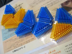 IMG_0442_convert_20090223135658.jpg