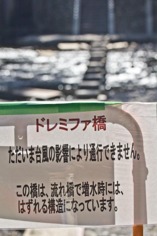 20110929_019.jpg