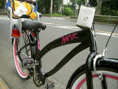 自転車の 自転車 リムテープ ママチャリ : 黒が好きなお母様に!ブラック ...