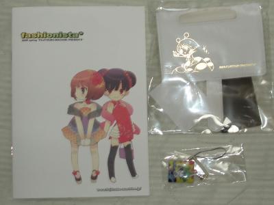 comic1☆3 富士壺機械
