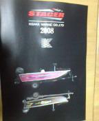20080211木阪