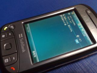 11072008033_convert_20080711033252.jpg