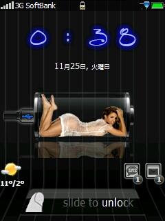 20081125003804.jpg