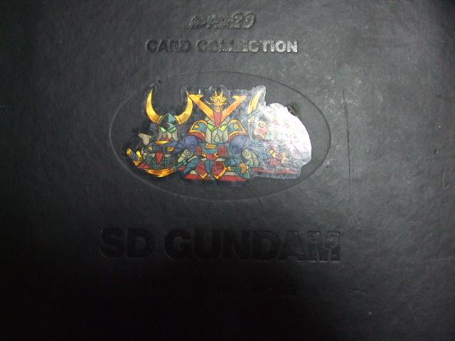 DSCF0801.jpg