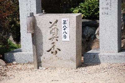 甲山石像4