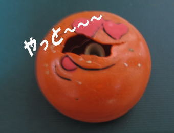 2008・11・10ボール1