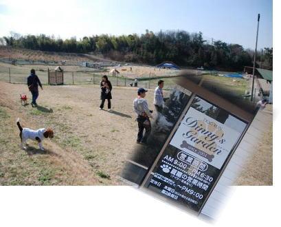 2009・02・28東海関西合同オフ1