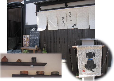 2009・03・12ならまちカフェ
