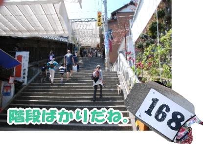 2009・04・11金毘羅参どう3