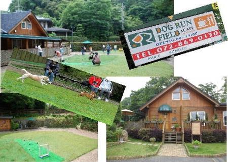 2009・05・24施設