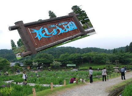 2009・06・07永沢寺