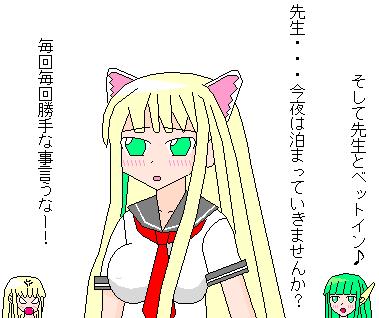 茶「先生の胸キュンポイント100!」
