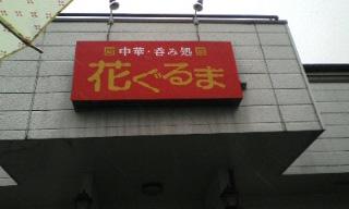 20090322135751.jpg
