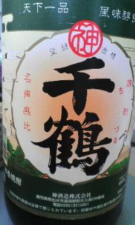 20091106103029.jpg