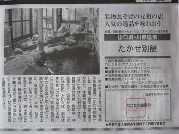 たかせ別館2
