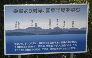 姫島灯台6