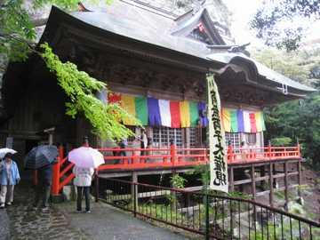 両子寺奥の院