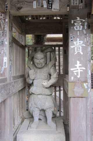 富貴寺21