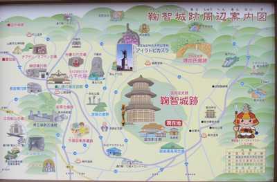 麹智城周辺図