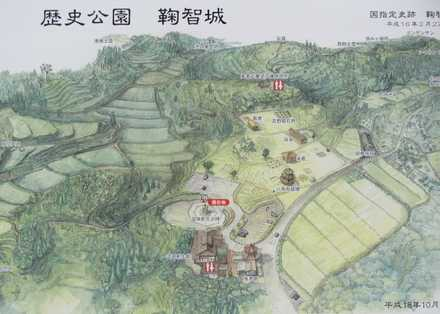 歴史公園 麹智城