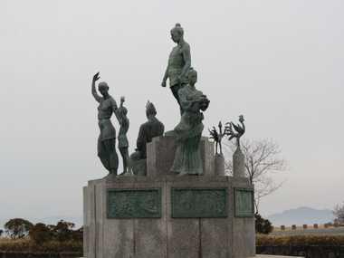 温故創生の碑