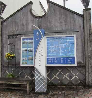 吉井町 1