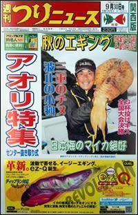 20110930-kansai_convert_20110926184925.jpg