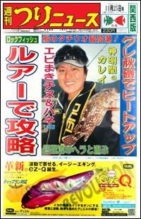 20111125-kansai_convert_20111121195907.jpg