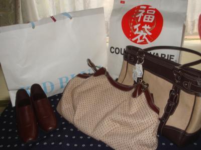 2008.バッグと靴とキッドブルー福袋