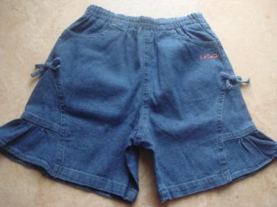 KP 短いズボン