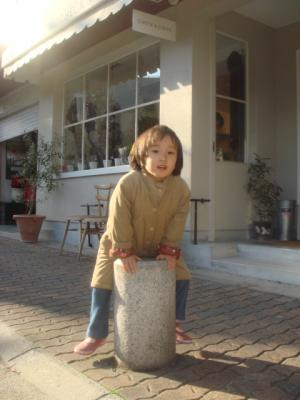 2008.1.6 C&Sさん実店舗前にて