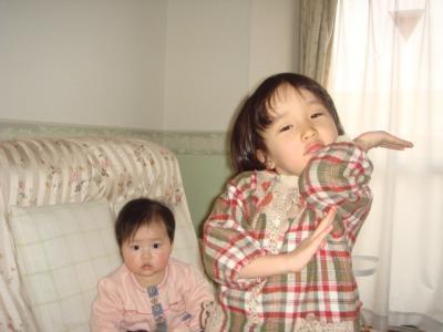 2008.1.19  和と結ちゃん③