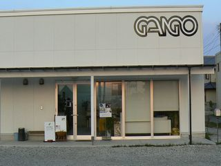 gango10.jpg