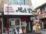 60707fumido_m