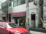 60730rokkakuya_m