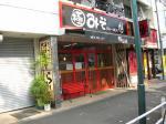 麺道場 東久留米 シダックス