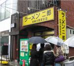 相模大野駅前店 さがみ 次郎 町田