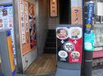 柳麺 松屋 柳麺店 田無