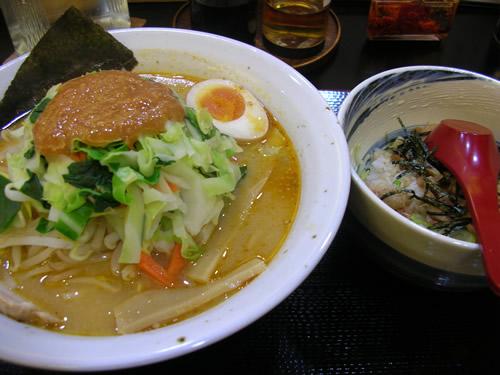らーめん ゆい 田無駅 南口 味噌ラーメン 野菜味噌ラーメン