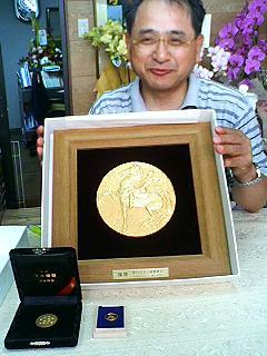 04-06-03-11_11_56 キンカメ・ダービーメダル
