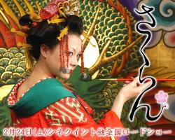 top縺輔¥繧峨s_convert_20081030223548