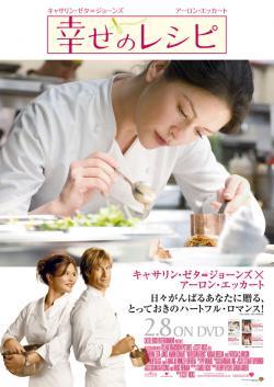 poster_convert_20081030230717.jpg